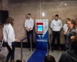 モスクワの地下鉄でスクワット