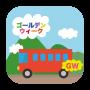 gw-bus-01