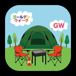 gw-camp-01-01